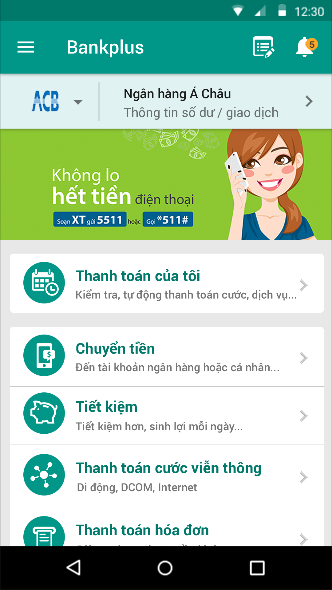 Uncategorized  Bankplus – Mobile banking